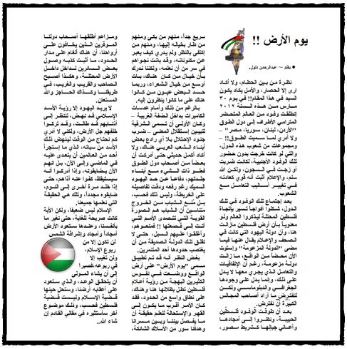 عبدالرحمن دلول - Abdalrahman Dalloul